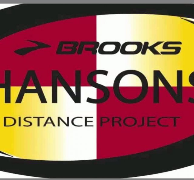 Made In Detroit: A Hansons-Brooks Series