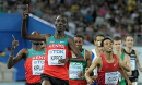 Meet Schedule: 2012 Brussels Diamond League - Memorial Van Damme