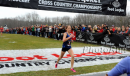 Elite 50 Recap: CR at Detweiller Park